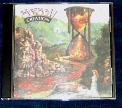 WERWOLF - CREATION (1982) Cd-creation